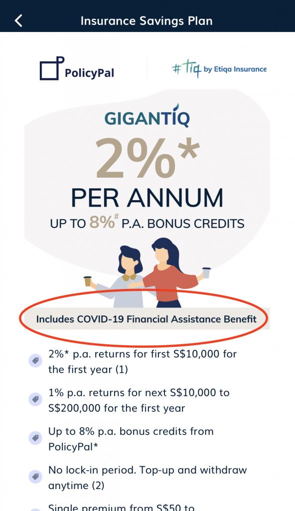 Gigantiq PolicyPal Signup 2