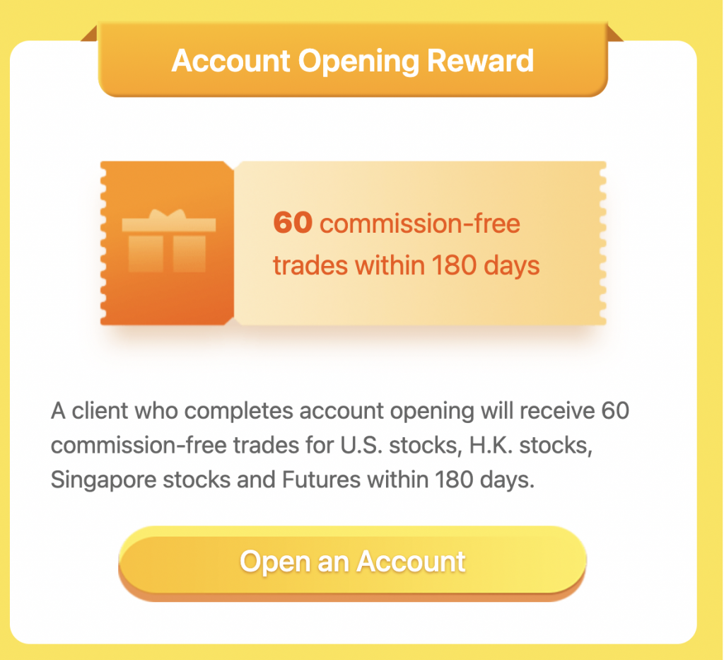 Tiger Brokers Commission Free Trade Promotion April 2021